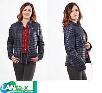 Женская демисезонная куртка весна осень короткая, фото 1