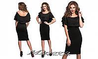Платье женское с двойным воланом