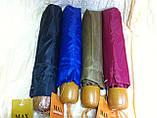 Зонт однотонный механика малиновый, фото 5