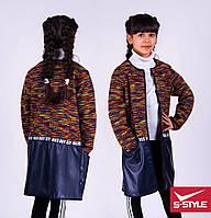 Детское пальто для девочки с вставками эко-кожи
