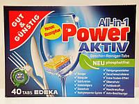 Таблетки для посудомоечных машин Edeka Power Aktiv 40шт.