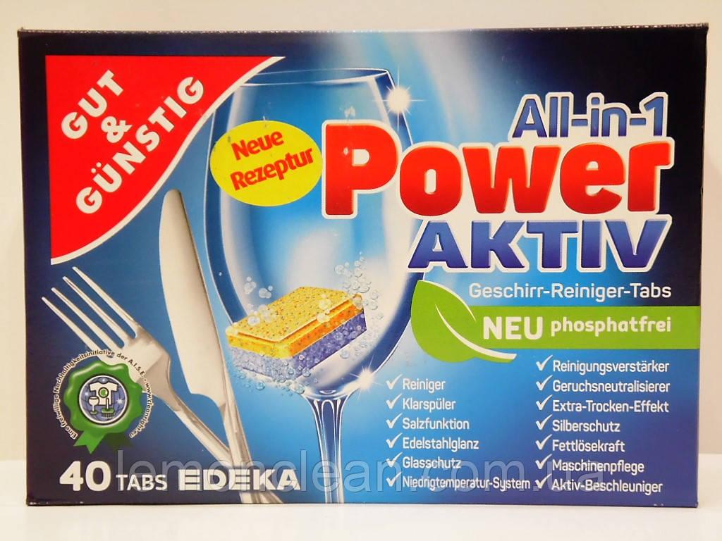 Таблетки для посудомоечных машин G&G Power Aktiv 40шт