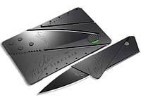 Нож пластиковая карточка
