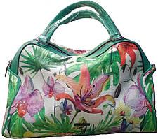 Цветная женская сумка саквояж