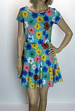 Платье Van gils, фото 3