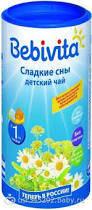 """Чай Bebivita """"Сказочные Сны"""" 200 гр."""