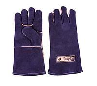 """Перчатки для сварки """"Днипро М"""" черные 67394000 (67394000)"""