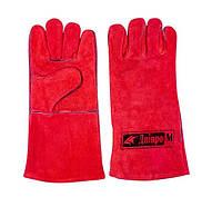 """Перчатки для сварки """"Днипро М"""" красные 67396000 (67396000)"""
