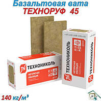 Базальтовая вата ТЕХНОРУФ 45  50 мм (4 шт/уп) (1,2*0,6 м) (уп-2,88м2/0,144 м3)