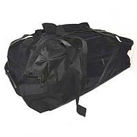 Сумка рюкзак армійська 70 літрів чертная