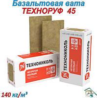 Базальтовая вата ТЕХНОРУФ 45  100 мм (2 шт/уп) (1,2*0,6 м) (уп-1,44м2/0,144 м3)