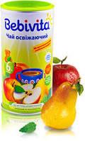 Чай Bebivita освежающий 200 гр.