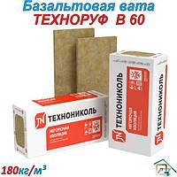 Базальтовая вата ТЕХНОРУФ В60 40 мм (5 шт/уп) (1,2*0,6 м) (уп-3,60м2/)