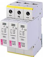Ограничитель перенапряжения ETI ETITEC C T2 PV 1000/20 (для солн.батарей), 2440430