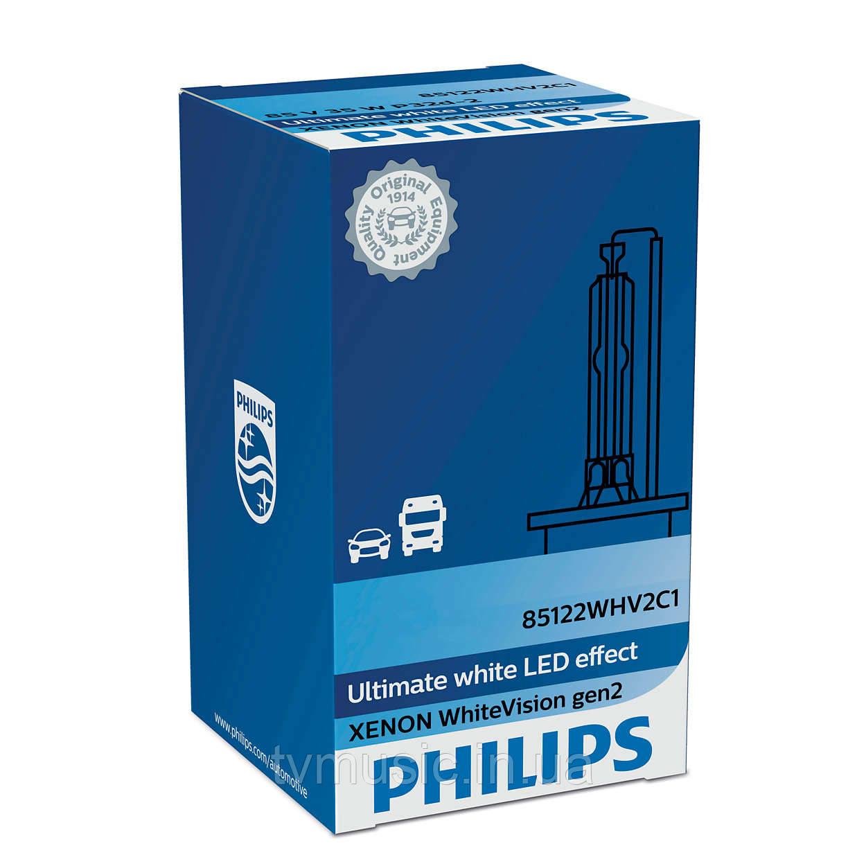 Ксеноновая лампа Philips Xenon White Vision gen2 D1S 85V 35W (85415WHV2C1)