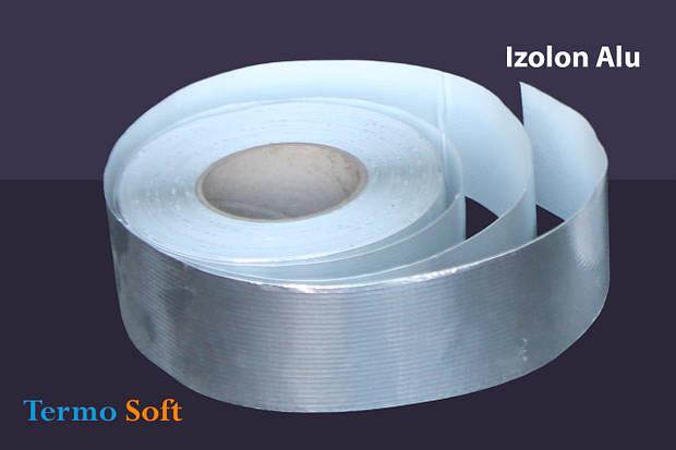 Скотч алюминиевый Izolon Alu 75мм*40м