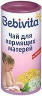 "Чай Bebivita ""Для кормящих матерей"" 200 гр."