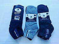 Мужские спортивние  носки, короткие