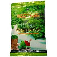 Сухой травяной порошок для мытья волос, Тали Поди, Thali Podi, Nagarjuna, 50 г.