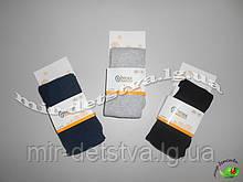 Однотонные детские колготки оптом, Турция ТМ BROSS р.3-5 (98-104 см) серый, синий, черный