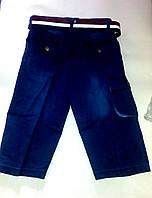 Шорты джинсовые для мальчиков детские и подростковые опт Турция