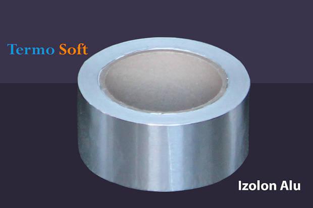 Скотч металлизированный Izolon Blaze 75мм*40м