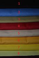 Цветная канва для вышивки (Коломыя, Украина) - 50*50 см