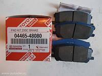 Передние тормозные колодки Lexus RX300 \ 330 \ 350 ( ОРИГИНАЛ )
