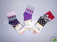 Носки детские для девочек оптом  TM BROSS  р.1-3 года (22-24)