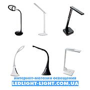 Настільні світлодіодні лампи
