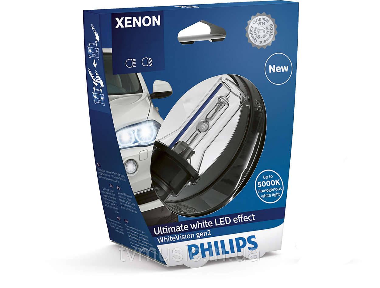 Ксеноновая лампа Philips Xenon White Vision gen2 D1S 85V 35W (85415WHV2S1)