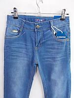 """Джинсы на мальчика подростковые модные на молнии Серии """" LIHONG """" Китай, размеры 20-25"""