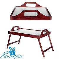 Деревянный столик-поднос с ручками Комфорт (вишня)