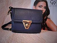 Темно-синяя женская сумка через плечо