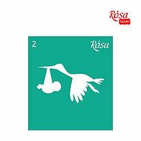 Трафарет многоразовый самоклеящийся, 9*10 см, № 2, ROSA Talent, 3625102