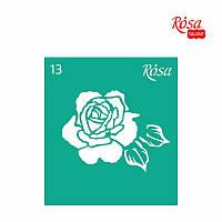 Трафарет многоразовый самоклеящийся, 9*10 см, № 13, ROSA Talent, 3625113