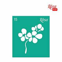 Трафарет многоразовый самоклеящийся, 9*10 см, № 15, ROSA Talent, 3625115