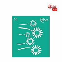Трафарет многоразовый самоклеящийся, 9*10 см, № 16, ROSA Talent, 3625116