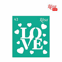 Трафарет многоразовый самоклеящийся, 9*10 см, № 43, ROSA Talent, 3625143