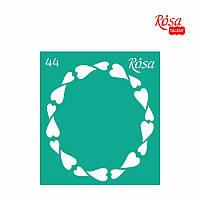 Трафарет многоразовый самоклеящийся, 9*10 см, № 44, ROSA Talent, 3625144