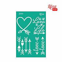"Трафарет самоклеящийся, 13*20 см, ""Love"", № 2010, ROSA Talent, 50046001"