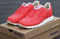 Женские кроссовки Reebok, пресс кожа, кораловые / беговые кроссовки женские Рибок, стильные