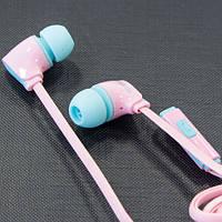 Гарнитура AIYALE A52 (Розовый) наушники с микрофоном для айфона сумсунга вакуумные 3,5 xiaomi samsung galaxy