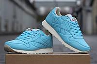 Женские кроссовки Reebok, пресс кожа, голубые / беговые кроссовки женские Рибок, модные