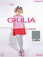Детские ажурные колготки 80DEN (Griffin (Серый))