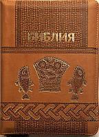 Библия формат 055 zti св. коричн. (мозаика рыбки и хлебы)