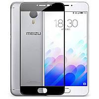 3D защитное стекло для Meizu M3 mini (на весь экран) black