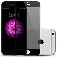 3D защитное стекло для Apple iPhone 6 (на весь экран)