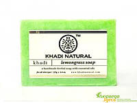 Мыло Кхади Лемонграсс, Khadi Natural™ Herbal Lemongrass Soap, Аюрведа Здесь