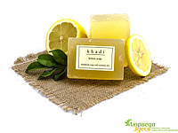 Мило Кхаді Лимон, Khadi Natural Lemon Soap, Мыло Кхади Лимон, Аюрведа Здесь